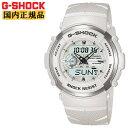 G-SHOCK Gショック G-300LV-7AJF CASIO カシオ G-SPIKE Gスパイク デジタル×アナログコンビ パールホワイト 白 メンズ 腕時計 【正規品】【レビューで3年保証】【あす楽】【在庫あり】