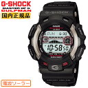 G-SHOCK 電波 ソーラー カシオ Gショック 電波時計 GW-9110-1JF カシオ 防錆構造 ガルフマン GULFMAN 釣りなどにも最…