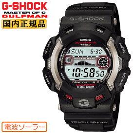 【正規品】 カシオ Gショック 電波 ソーラー ガルフマン ブラック&レッド GW-9110-1JF CASIO G-SHOCK GULFMAN 電波時計 タイドグラフ ムーンデータ デジタル 黒 赤 メンズ 腕時計 (GW91101JF) 【あす楽】