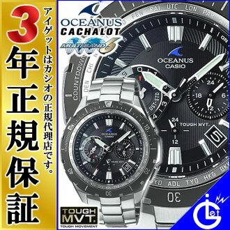 kashioshianasu OCEANUS OCW-P600TD-1AJF CASIO卡西欧CACHALOT(kasharo)太阳能电波钟表计时仪强壮的运动搭载手表