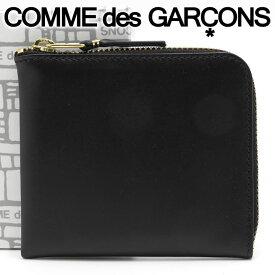 コムデギャルソン ミニ財布 コンパクト コインケース COMME des GARCONS レディース メンズ ブラック SA3100 ARECALF BLACK 【あす楽】【着後レビューを書いて500円クーポン】