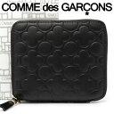 コムデギャルソン 二つ折り財布 COMME des GARCONS コンパクト財布 レディース メンズ ブラック SA210EB EMBOSSED BLACK 【あす楽】【…