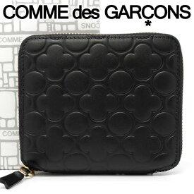 コムデギャルソン 二つ折り財布 COMME des GARCONS コンパクト財布 レディース メンズ ブラック SA210EB EMBOSSED BLACK 【あす楽】【送料無料】