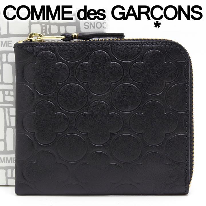 コムデギャルソン ミニ財布 コンパクト コインケース COMME des GARCONS レディース メンズ ブラック SA310EB EMBOSSED BLACK 【お取り寄せ】【着後レビューを書いて500円クーポン】