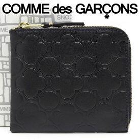 コムデギャルソン ミニ財布 コンパクト コインケース COMME des GARCONS レディース メンズ ブラック SA310EB EMBOSSED BLACK 【あす楽】【着後レビューを書いて500円クーポン】