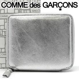 コムデギャルソン 二つ折り財布 COMME des GARCONS コンパクト財布 レディース メンズ シルバー SA2100G SILVER 【あす楽】【送料無料】【着後レビューを書いて500円クーポン】