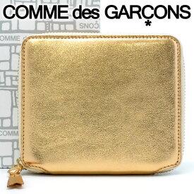 コムデギャルソン 二つ折り財布 COMME des GARCONS コンパクト財布 レディース メンズ ゴールド SA2100G GOLD 【あす楽】【送料無料】【着後レビューを書いて500円クーポン】