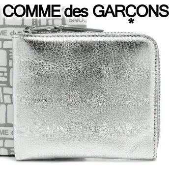 コムデギャルソンCOMMEdesGARCONSミニ財布
