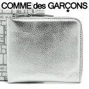コムデギャルソン ミニ財布 コンパクト コインケース COMME des GARCONS レディース メンズ シルバー SA3100G SILVER …
