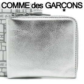 コムデギャルソン ミニ財布 コンパクト コインケース COMME des GARCONS レディース メンズ シルバー SA3100G SILVER 【あす楽】【送料無料】【着後レビューを書いて500円クーポン】