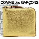 コムデギャルソン ミニ財布 コンパクト コインケース COMME des GARCONS レディース メンズ ゴールド SA3100G GOLD 【…