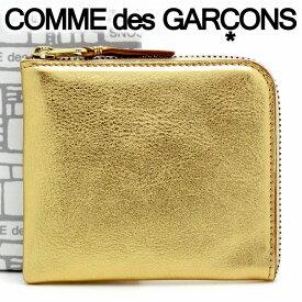 コムデギャルソン ミニ財布 コンパクト コインケース COMME des GARCONS レディース メンズ ゴールド SA3100G GOLD 【あす楽】【送料無料】