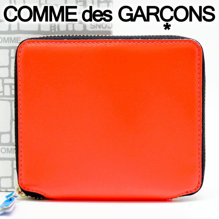 コムデギャルソン 二つ折り財布 COMME des GARCONS コンパクト財布 レディース オレンジ SA2100SF ORANGE 【あす楽】【送料無料】【着後レビューを書いて500円クーポン】