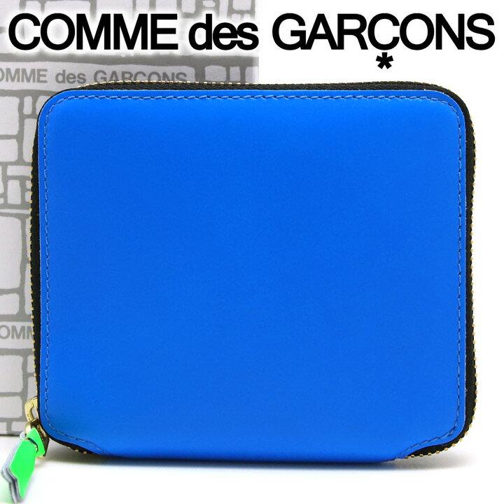 コムデギャルソン 二つ折り財布 COMME des GARCONS コンパクト財布 レディース ブルー SA2100SF BLUE 【あす楽】【送料無料】【着後レビューを書いて500円クーポン】