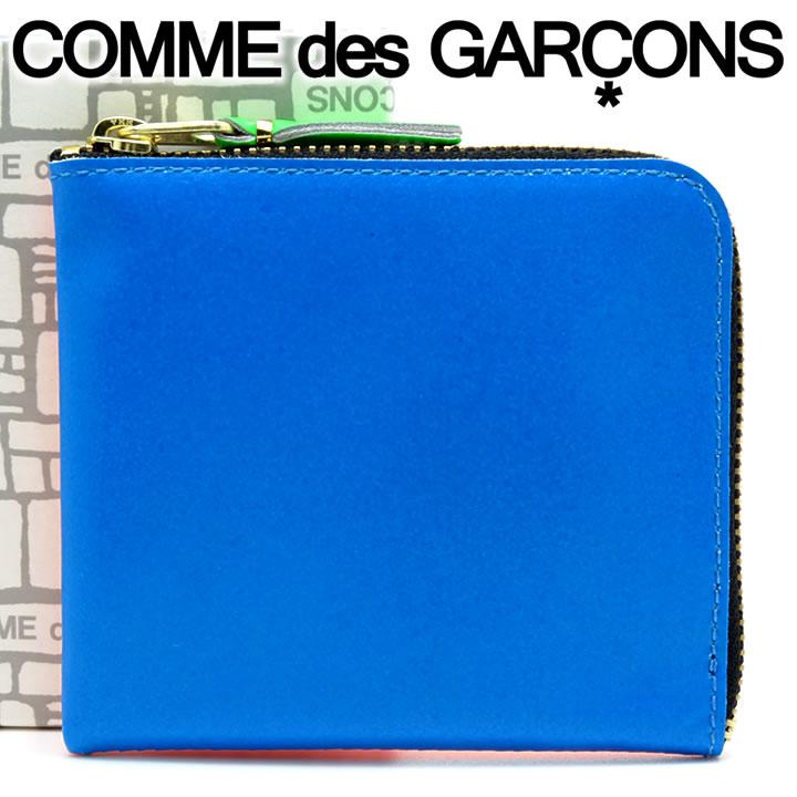 コムデギャルソン ミニ財布 コンパクト コインケース COMME des GARCONS メンズ レディース オレンジ×ブルー SA3100SF ORANGE-BLUE 【あす楽】【着後レビューを書いて500円クーポン】