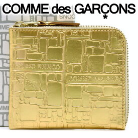 コムデギャルソン ミニ財布 コンパクト コインケース COMME des GARCONS レディース メンズ ゴールド SA3100EG EMBOSSED LOGOTYPE GOLD 【あす楽】【送料無料】