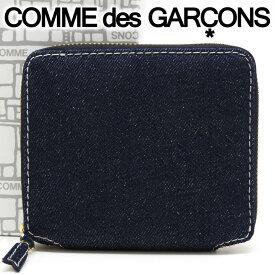 コムデギャルソン 二つ折り財布 COMME des GARCONS コンパクト財布 レディース メンズ デニム SA2100DE DENIM 【あす楽】【送料無料】【着後レビューを書いて500円クーポン】