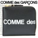 コムデギャルソン ミニ財布 コンパクト コインケース COMME des GARCONS レディース メンズ ブラック SA3100HL HUGE LOGO BLACK 【27日…