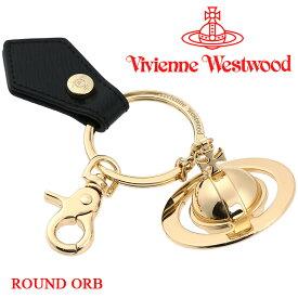 ヴィヴィアンウエストウッド キーホルダー キーリング Vivienne Westwood 82030010 BLACK 【あす楽】【送料無料】