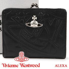 【在庫限り】 ヴィヴィアンウエストウッド 財布 ヴィヴィアン Vivienne Westwood レディース メンズ がま口二つ折り財布 ブラック 51010020 ALEXA BLACK 【あす楽】【送料無料】