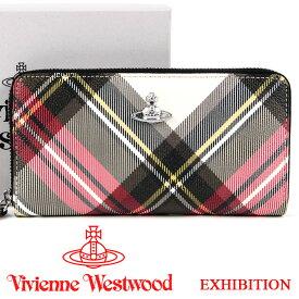 ヴィヴィアンウエストウッド 財布 ヴィヴィアン Vivienne Westwood ラウンドファスナー長財布 チェック レディース メンズ 51050045 EXHIBITION 【あす楽】【送料無料】