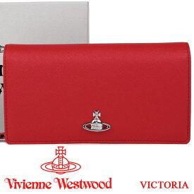 ヴィヴィアンウエストウッド 財布 ヴィヴィアン Vivienne Westwood 長財布 レディース レッド 51060025 VICTORIA RED 【あす楽】【送料無料】
