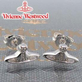 ヴィヴィアンウエストウッド ピアス Vivienne Westwood ヴィヴィアン ナノオーブシルバーピアス 【お取り寄せ】【送料無料】