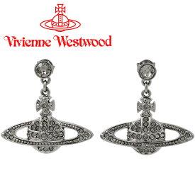 ヴィヴィアンウエストウッド ピアス Vivienne Westwood ヴィヴィアン ミニバスレリーフドロップピアス ガンメタル 724536B/4 【お取り寄せ】【送料無料】