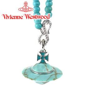 ヴィヴィアンウエストウッド ネックレス Vivienne Westwood ヴィヴィアン ピカデリービーズペンダント ターコイズ