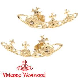 ヴィヴィアンウエストウッド ピアス Vivienne Westwood ヴィヴィアン キャンディピアス ゴールド BE737/1 【あす楽】【送料無料】
