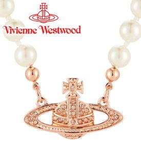 ヴィヴィアンウエストウッド ネックレス Vivienne Westwood ヴィヴィアン ミニバスレリーフパールチョーカー ピンクゴールド×ホワイトパール 791516B/3 【お取り寄せ】【送料無料】
