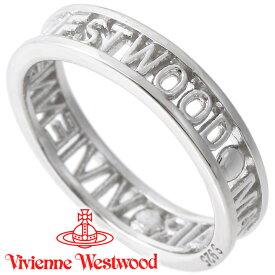 ヴィヴィアンウエストウッド リング 指輪 レディース Vivienne Westwood ヴィヴィアン ウエストミンスターリング シルバー 64040016-W004(SR1212/2) 【あす楽】【送料無料】