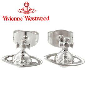 ヴィヴィアンウエストウッド ピアス Vivienne Westwood ヴィヴィアン ローレライスタッドピアス シルバー BE1177/1 【あす楽】【送料無料】