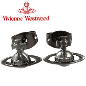 ヴィヴィアンウエストウッド ピアス Vivienne Westwood ヴィヴィアン ローレライスタッドピアス ガンメタル BE1177/4 【あす楽】【送料無料】