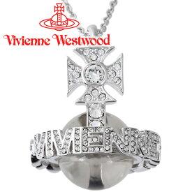 ヴィヴィアンウエストウッド ネックレス レディース Vivienne Westwood ヴィヴィアン ペイズリーオーブペンダント シルバー 752573B/1 【お取り寄せ】【送料無料】