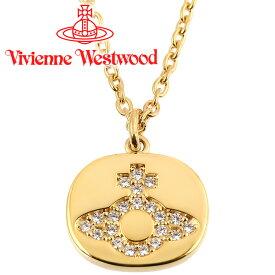 ヴィヴィアンウエストウッド ネックレス レディース Vivienne Westwood ヴィヴィアン ミラノペンダント ゴールド BP625957/2 【あす楽】【送料無料】