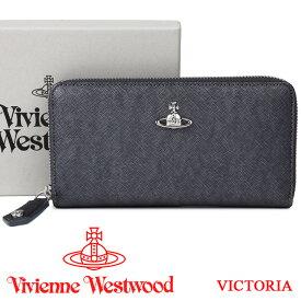 ヴィヴィアンウエストウッド 財布 ヴィヴィアン Vivienne Westwood 長財布 レディース メンズ グレー 51050023 VICTORIA ANTHRACITE 【あす楽】【送料無料】