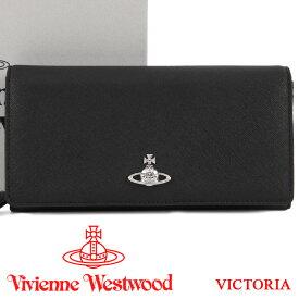 ヴィヴィアンウエストウッド 財布 ヴィヴィアン Vivienne Westwood 長財布 メンズ レディース ブラック 51060025 VICTORIA BLACK 【あす楽】【送料無料】