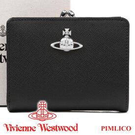 ヴィヴィアンウエストウッド 財布 ヴィヴィアン Vivienne Westwood レディース メンズ がま口二つ折り財布 ブラック 51010020 PIMLICO BLACK 20SS 【19日入荷■ご予約】【送料無料】