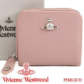 ヴィヴィアンウエストウッド 財布 ヴィヴィアン Vivienne Westwood レディース 二つ折り財布 ピンク 51080020 PIMLICO PINK 19SS 【お取り寄せ】【送料無料】
