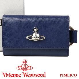ヴィヴィアンウエストウッド キーケース Vivienne Westwood ヴィヴィアン 5連キーケース メンズ レディース ブルー 51120007 PIMLICO BLUE 19AW 【あす楽】【送料無料】