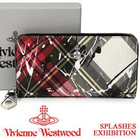 ヴィヴィアンウエストウッド 財布 ヴィヴィアン Vivienne Westwood ラウンドファスナー長財布 レディース チェック 51050023 SPLASHES EXHIBITION 【あす楽】【送料無料】