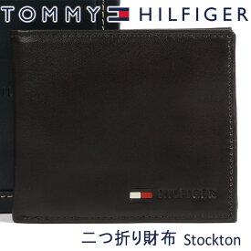 トミーヒルフィガー 財布 TOMMY HILFIGER トミー 二つ折り財布 メンズ ダークブラウン 31TL25X016 BROWN 【あす楽】