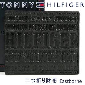 トミーヒルフィガー 二つ折り財布 TOMMY HILFIGER 財布 ブラック 31TL25X022 BLACK 【あす楽】