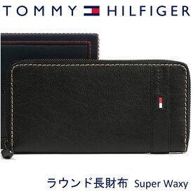 トミーヒルフィガー 長財布 TOMMY HILFIGER トミー 財布 メンズ ブラック ラウンドファスナー 31TL13X023 BLACK 【あす楽】【送料無料】