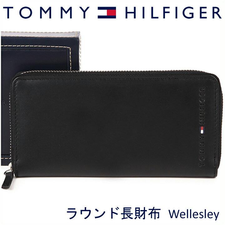 トミーヒルフィガー 長財布 TOMMY HILFIGER トミー 財布 メンズ ブラック ラウンドファスナー 31TL13X015 BLACK 【あす楽】【クリスマス プレゼント】