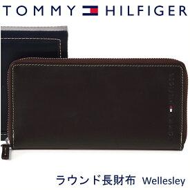 トミーヒルフィガー 長財布 TOMMY HILFIGER トミー 財布 メンズ ダークブラウン ラウンドファスナー 31TL13X015 BROWN 【あす楽】