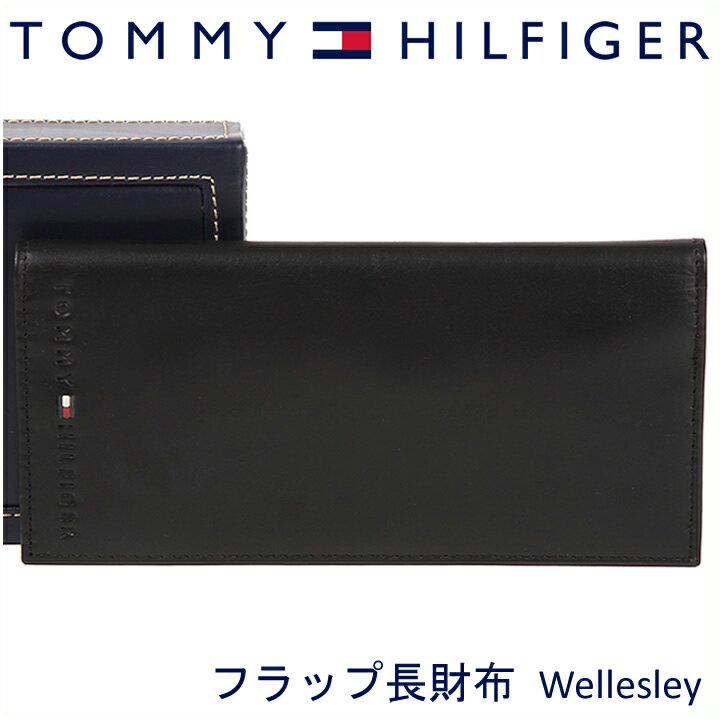 トミーヒルフィガー 長財布 TOMMY HILFIGER トミー 財布 メンズ ブラック フラップ 31TL19X006 BLACK 【あす楽】【クリスマス プレゼント】