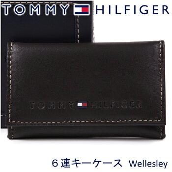 トミーヒルフィガー6連キーケースTOMMYHILFIGER