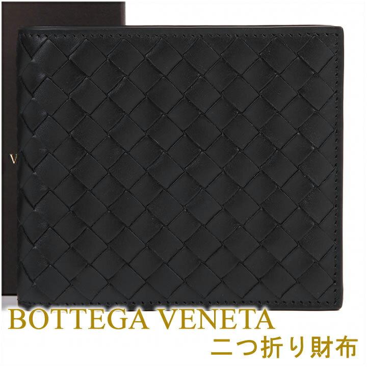 ボッテガヴェネタ 財布 ボッテガ 二つ折り財布 BOTTEGA VENETA メンズ 193642-V4651-1000 【お取り寄せ】